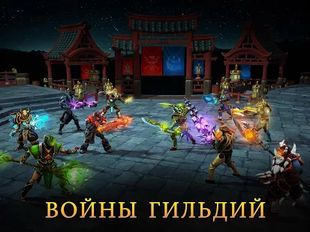 Загрузить Dungeon Hunter 5 — Экшен РПГ бесплатно на Андроид - MOD Все Открыто