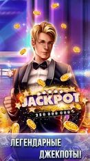 Взлом Billionaire Slots Casino Games на Андроид - MOD Много Монет